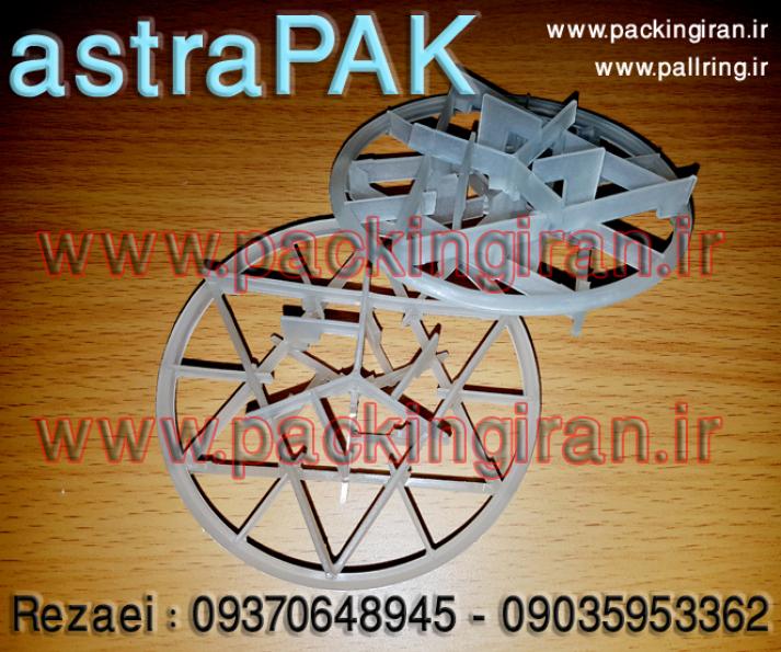 پکبنگ آسترا پک پلاستیکی